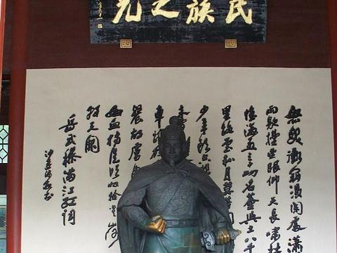 岳王庙旅游景点图片