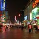 台东三路步行街