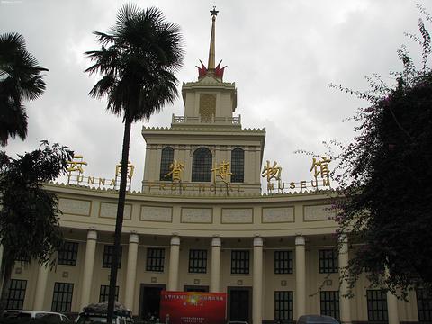 云南省博物馆旧馆旅游景点图片