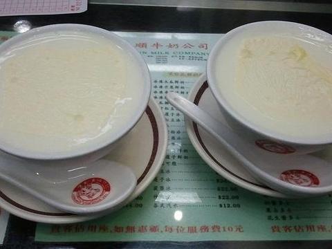 义顺牛奶公司(佐敦店)旅游景点图片