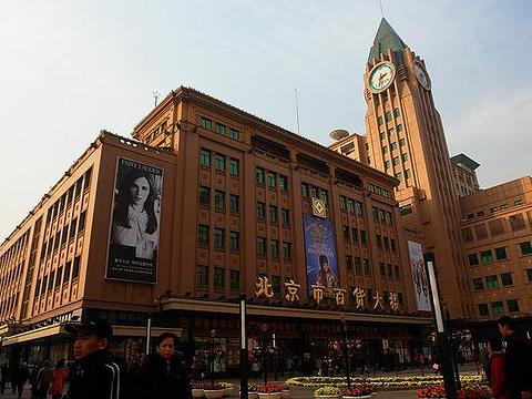 北京市百货大楼(王府井大街)旅游景点图片