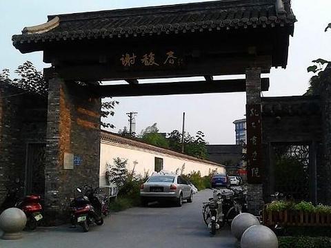 谢馥春(东关街店)旅游景点图片