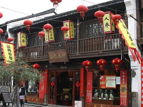 河坊街旅游景点图片