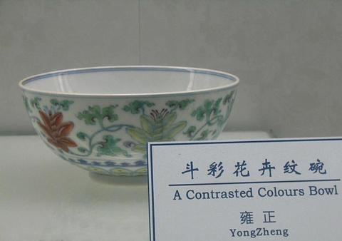 云南省博物馆旧馆的图片