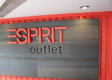 Esprit Outlet(尖沙咀店)