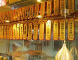 老城隍庙小吃广场(豫园路店)