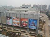 沃尔玛购物广场(雨花亭店)