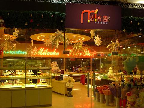 麦香园火锅(银石天香店)