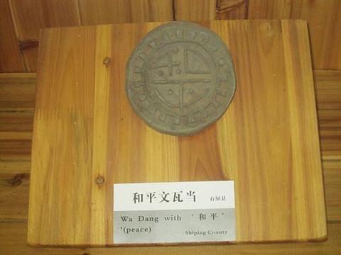 云南民族博物馆旅游景点图片