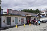 丹马热赤藏刀厂