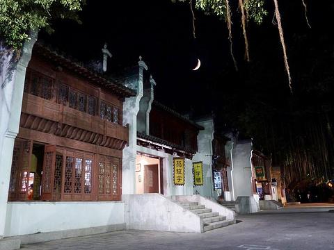 锦绣中华民俗村旅游景点图片