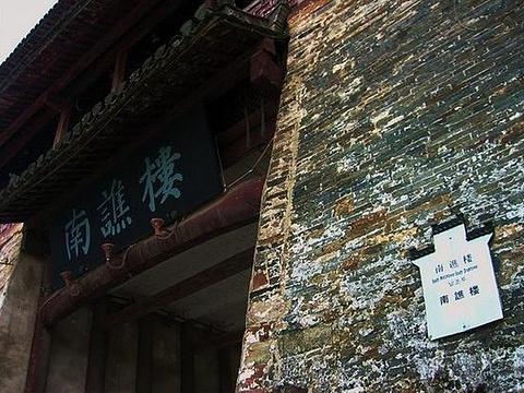 南谯楼旅游景点图片