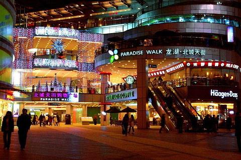 北城天街购物广场的图片