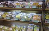 物美超市(文一店)