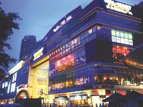 沃尔玛购物广场(桐乡店)旅游景点图片