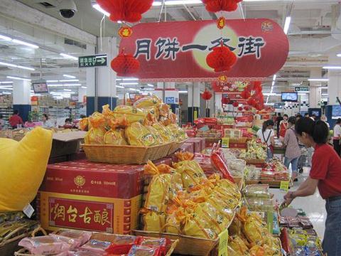 大润发超市旅游景点图片