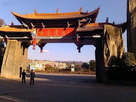 七彩云南风景区旅游景点图片