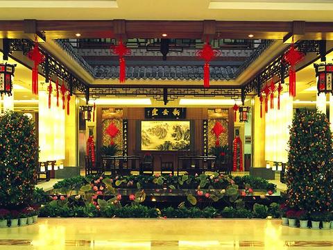 徽商故里大酒店-中餐厅旅游景点图片