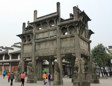 歙县旅游景点图片