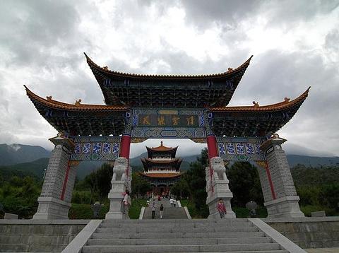 南诏文化城