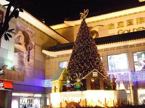 金鹰国际购物中心旅游景点图片