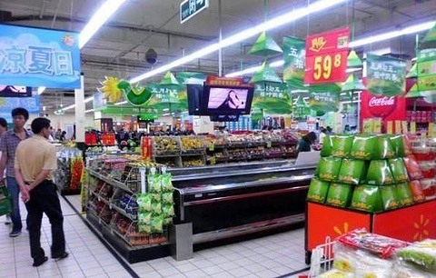 沃尔玛购物广场(SM店)