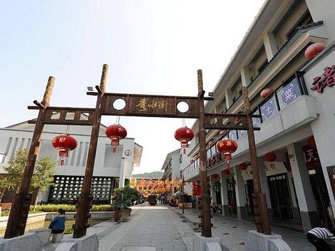 千岛湖秀水街旅游景点图片