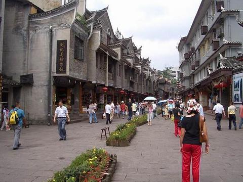 商业步行街旅游景点图片