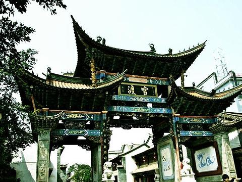 官渡古镇旅游景点图片