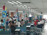 沃尔玛购物广场(桐乡店)