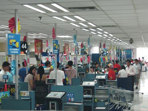 沃尔玛购物广场(桐乡店)的图片