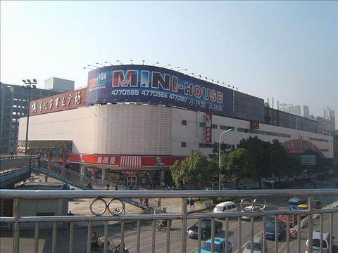 阿波罗商业广场旅游景点图片
