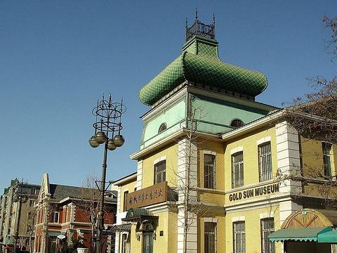 俄罗斯风情街旅游景点图片