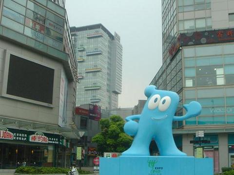 大宁国际商业广场旅游景点图片