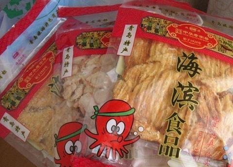 海滨食品商店(中山路旗舰店)