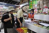 红艳超市(北京中路)