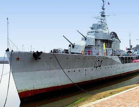 104导弹驱逐舰