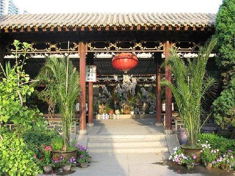 邓家花园旅游景点图片