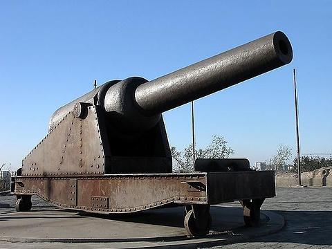 大沽口炮台旅游景点图片