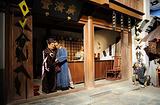 明皇文化艺术馆