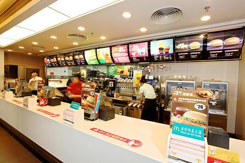 麦当劳(解放碑店)