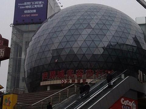 大洋百货(光谷店)旅游景点图片