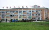 五亭龙国际玩具城