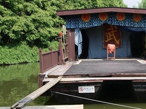 乌镇古戏台旅游景点图片