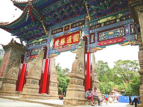 圆通寺的图片