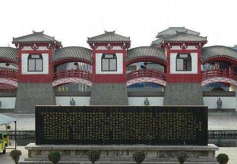 阿房宫遗址的图片