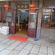 西塘忆江南饭店