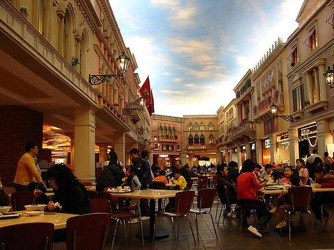 威尼斯人购物中心