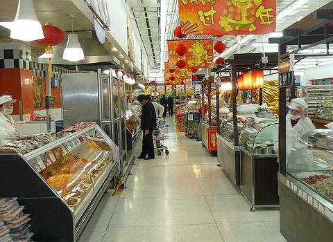沃尔玛购物广场(友谊路店)的图片