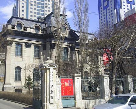 革命领袖纪念馆